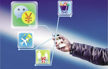 企业进行微信开发的好处有哪些?